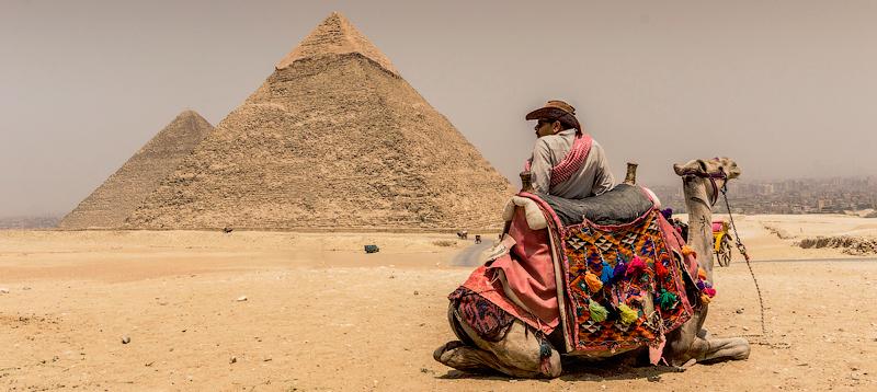 авиабилеты в Египет
