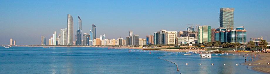 авиабилеты и тур в Эмираты