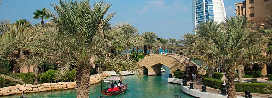 персидский залив Эмираты