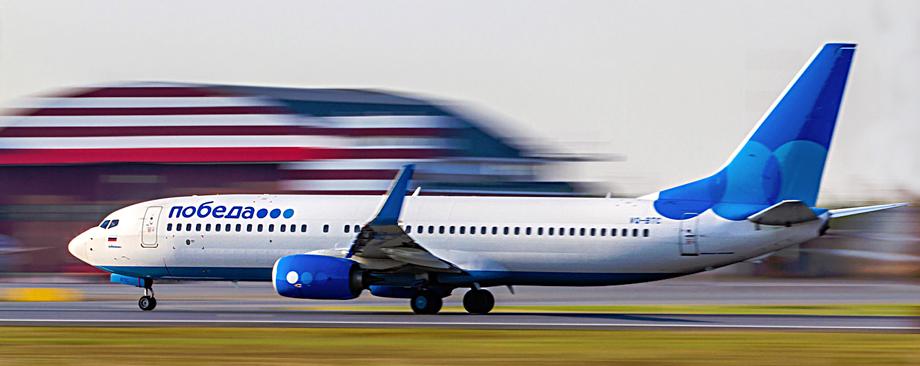 регистрация на рейсы победы