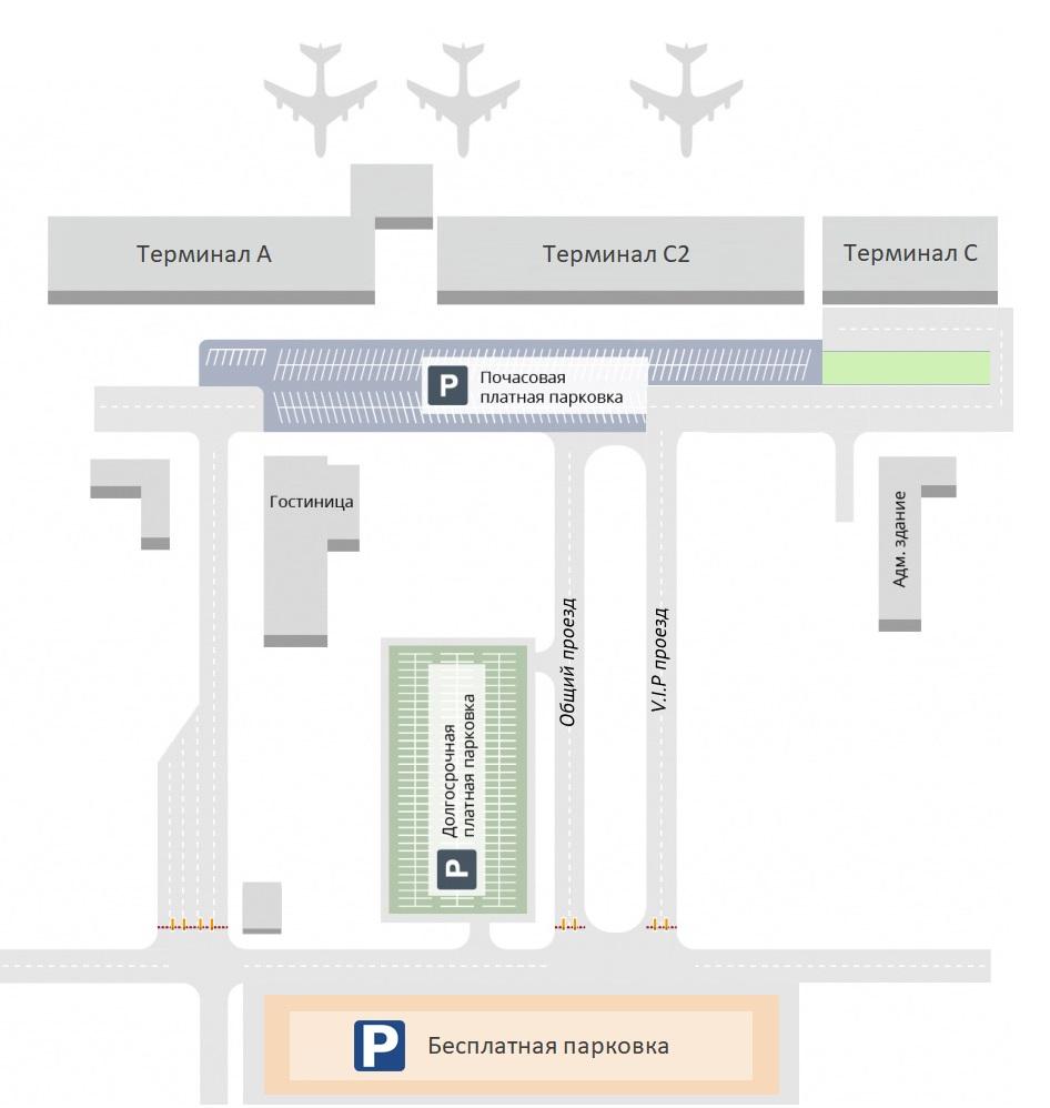 Схема аэропорта Волгоград (Гумрак)