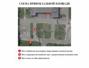 Схема привокзальной площади аэропорта Иваново
