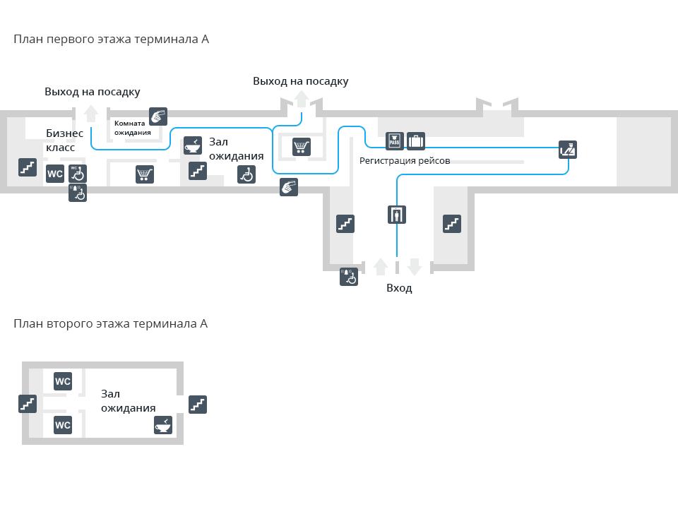 Схема терминала А аэропорта Чита (Кадала)