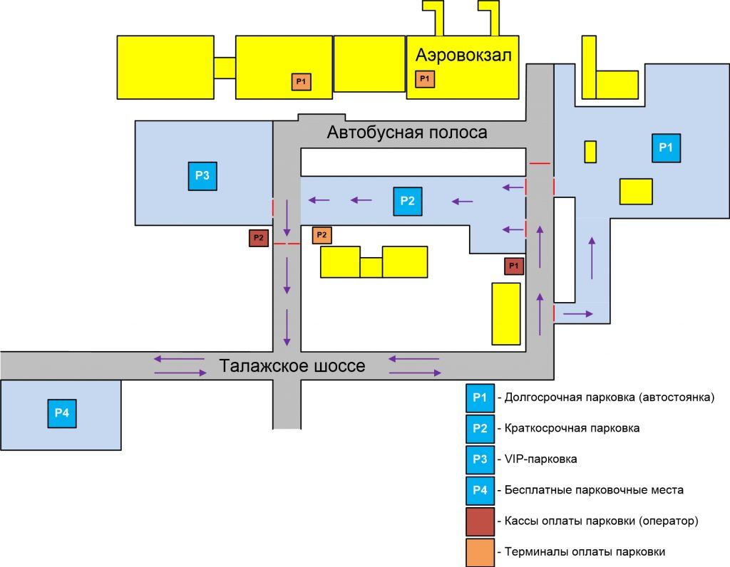 Схема парковки аэропорта Архангельск (Талаги)