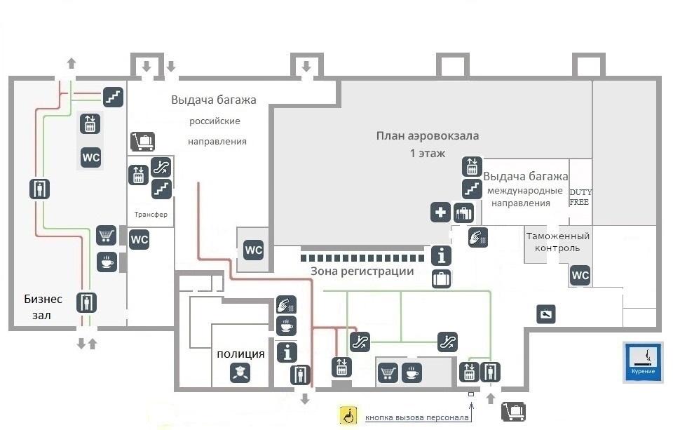 Схема 1 этажа аэропорта Тюмень (Рощино)